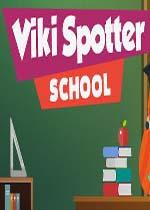 维基斯波特:学校(Viki Spotter: School)破解版