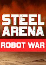 钢铁竞技?。夯�器人大战(Steel Arena: Robot War)