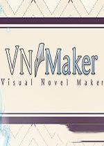 视觉小说制作大师(Visual Novel Maker)集成Live2D硬盘版