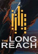 长距离(The Long Reach)破解硬盘版