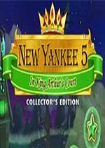 亚瑟王的木工坊5(New Yankee in King Arthur's Court  5)破解典藏版