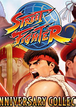 街头霸王30周年纪念版(Street Fighter 30th Anniversary Collection)PC中文硬盘版Build20180629
