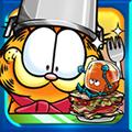 加菲猫总动员无限饼干