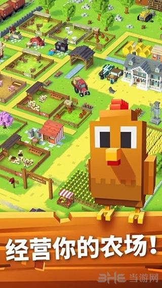 方块农场破解版截图4