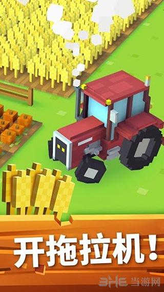 方块农场破解版截图3