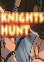 骑士狩猎(Knights Hunt)破解版