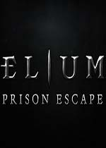 氦:越狱(Elium - Prison Escape)破解硬盘版