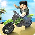方块摩托车:夏日微风(Blocky Moto Bike SIM: Su