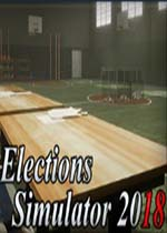 选举模拟器2018(Elections Simulator 2018)破解版