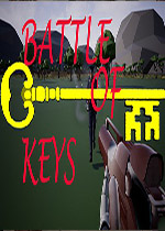 钥匙战役(Battle Of Keys)破解版