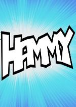 HAMMY硬盘版