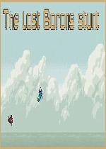 最后的男爵特技飞行