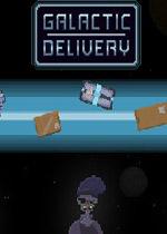 银河运输(Galactic Delivery)硬盘版