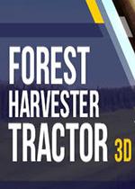 森林收割机3D版(Forest Harvester Tractor 3D)硬盘版