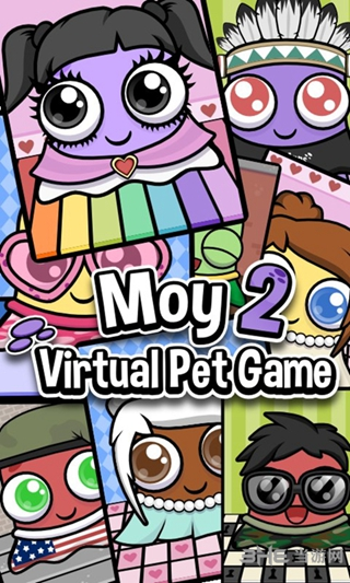 虚拟宠物2截图0