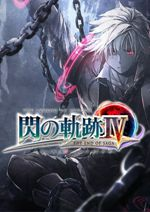英雄�髡f:�W之��E4(The Legend of Heroes: Trails in the Flash 4)PC破解硬�P版