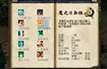 金庸群侠传5九阳神功怎么样 九阳神功心法详解