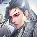 三生三誓青丘传安卓版v2.0.1.3