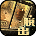 逃离复古房间安卓版v1.0.0