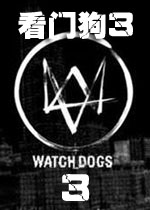 看门狗3(Watch Dogs 3)PC中文硬盘版