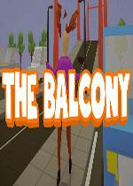 阳台(The Balcony)破解中文版
