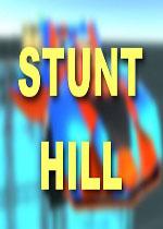 特技赛道(Stunt Hill)破解硬盘版