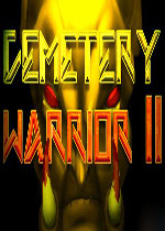 公墓战士2(Cemetery Warrior 2)破解版