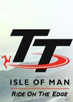 曼岛TT摩托车大赛(TT Isle of Man)中文破解版