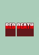 红色死神(Red Death)破解版