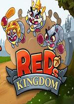 松鼠王��(Red's Kingdom)破解版