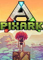 方块方舟(PixARK)PC中文硬盘版