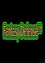 幻想防御(Fantasy Defense)破解版