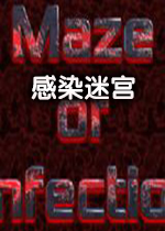 感染迷宫(Maze of Infection)破解中文版