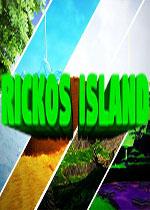 瑞克�u(Ricko's Island)破解版