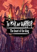 修道士和勇士:国王之心(The Monk and the Warrior. The Heart of the King)PC硬盘版
