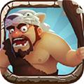 战斗吧:原始部落安卓版