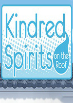屋�上的百合�`(Kindred Spirits on the Roof)硬�P版