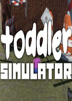 学步模拟器(Toddler Simulator)破解版