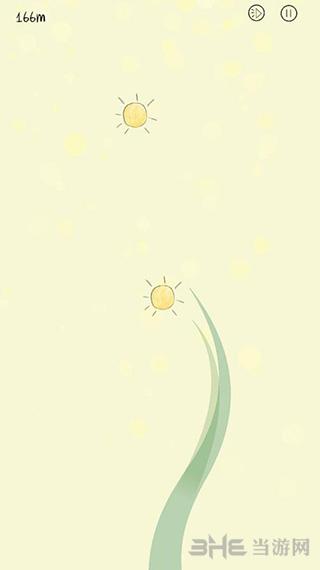你是我的阳光截图0