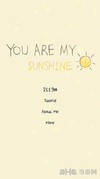 你是我的阳光截图2