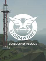 风暴工程:建筑与救援(Stormworks:Build and Rescue)硬盘版v0.1.10