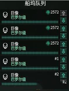 群星更多舰队及泰坦巨像容量上限MOD截图1