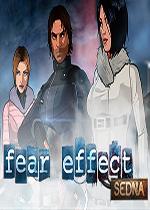 恐惧反应:赛德纳(Fear Effect Sedna)破解硬盘版