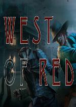 红色西部(West of Red)破解硬盘版