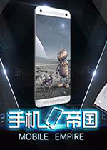 手�C帝��(Mobile Empire)PC版