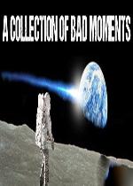 糟糕的时刻合集(A Collection of Bad Moments)中文破解版