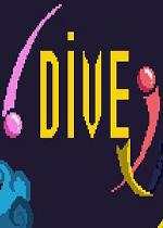 ��水(Dive)破解版