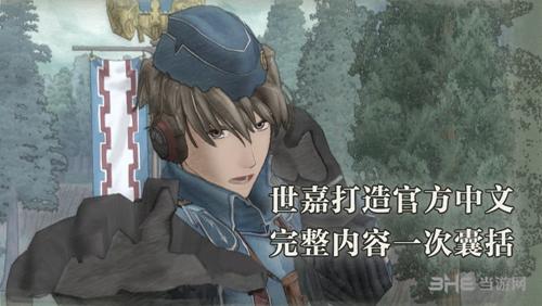 战场女武神游戏图片1