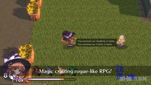 魔法高校女生游戏图片3
