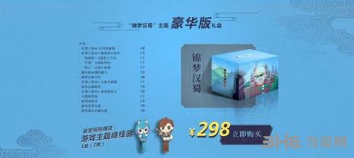 幻想三国志5样品2